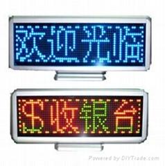 LED工位牌,C1664Y