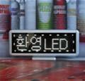 LED白色桌牌,C1664AW