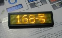 LED工号卡,B1248AY