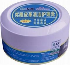 皮革清洁护理膏