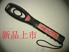 轻便型手持金属探测器gp-008