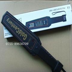 超高灵敏度双面金属探测器gc-1001