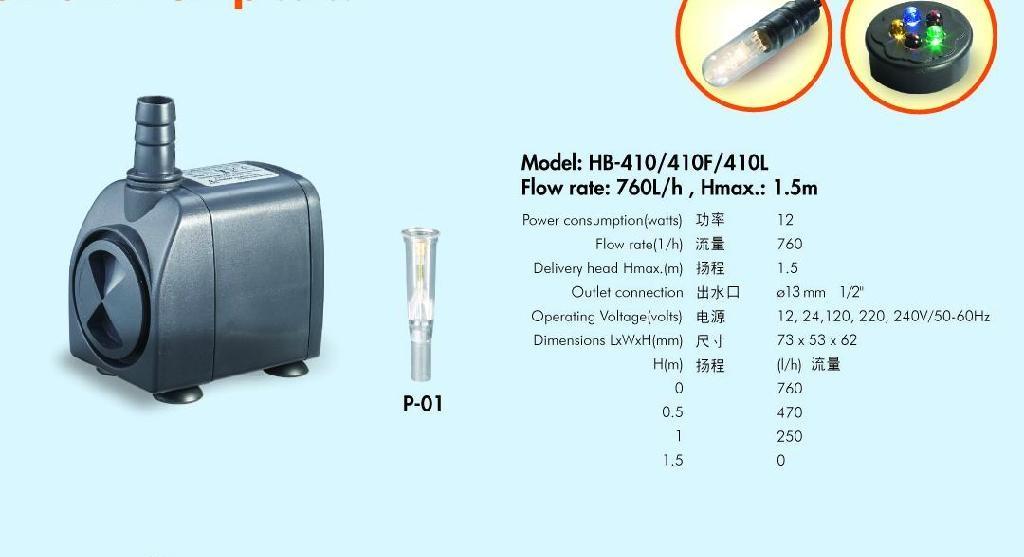 工艺品水泵HB-410 1