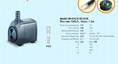 工艺品水泵HB-410
