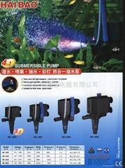 多功能鱼缸泵泵头