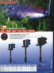 多功能鱼缸泵