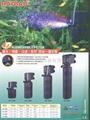多功能鱼缸潜水泵(过滤筒泵)