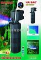 多功能鱼缸潜水泵(过滤筒泵) 4