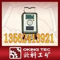 GTH500礦用一氧化碳傳感器