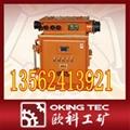 KHJ礦用風電甲烷閉鎖裝置