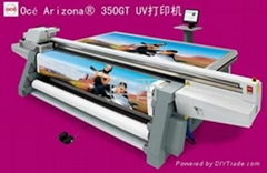 上海傲杰专业供应UV平板喷绘机