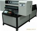 天宇  平板打印機 3
