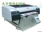 數碼彩印機 5