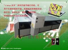 爱普生玻璃彩印机