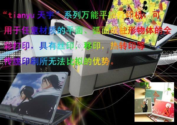 愛普生  平板打印機 5
