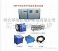 供应IGBT熔炼炉成套设备