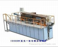 1000KW机电一体化锻造加热炉