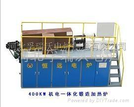 400KW分体式含小型上料机锻造加热炉 1