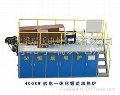 400KW分体式含小型上料机锻造加热炉