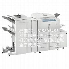 复印打印一体机