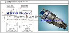 蒸汽壓力控制器