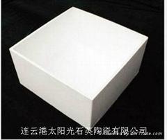 square quartz ceramics crucible for multicrystalline silicon ingot