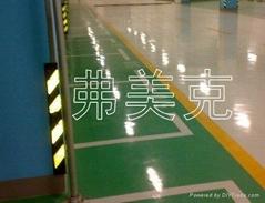 地面划线漆