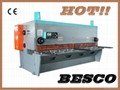 Hydraulic Plate Guillotine Shearing Machine