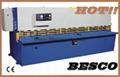 hydraulic shearing machine plate shearing machine swing beam shearing machine