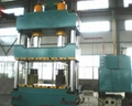 Four Column Hydraulic Press/Hydraulic Press/Hydraulic Press Machine