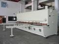Hydraulic Plate Guillotine Shearing Machine