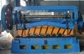 Motor-Drive Plate Shearing Machine/ Plate Cutting Machine/ Mechanical Guillotine