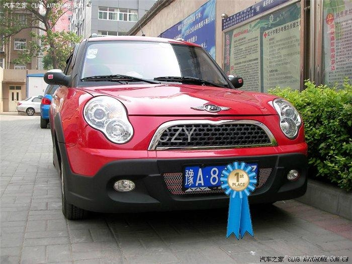 Lifan 320 Male Body Kits Chezhiyi China Manufacturer Car Exterior Decoration Car