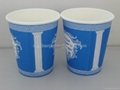8oz paper coffee cups 2