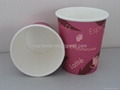 8oz paper coffee cups 3