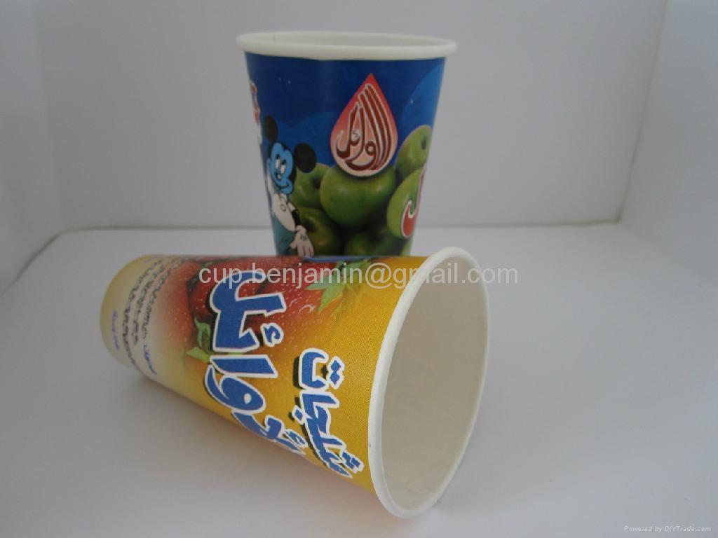 12oz cold beverage paper  cups 4