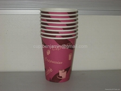 12oz coffee paper  cups