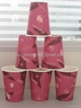 12oz coffee paper  cups 3