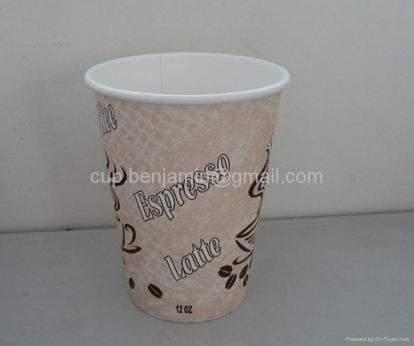 12oz coffee paper  cups 4