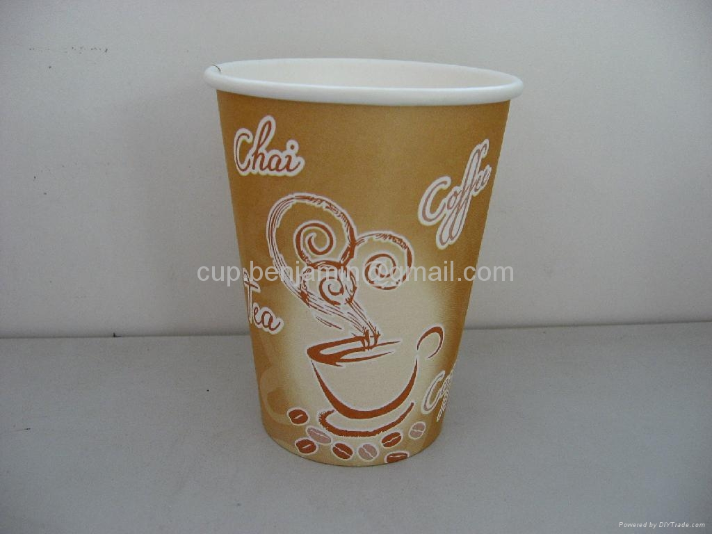 16oz coffee paper  cups 1