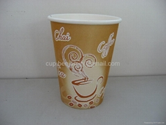 16oz coffee paper  cups