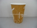 16oz coffee paper  cups 3