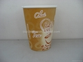16oz coffee paper  cups 4