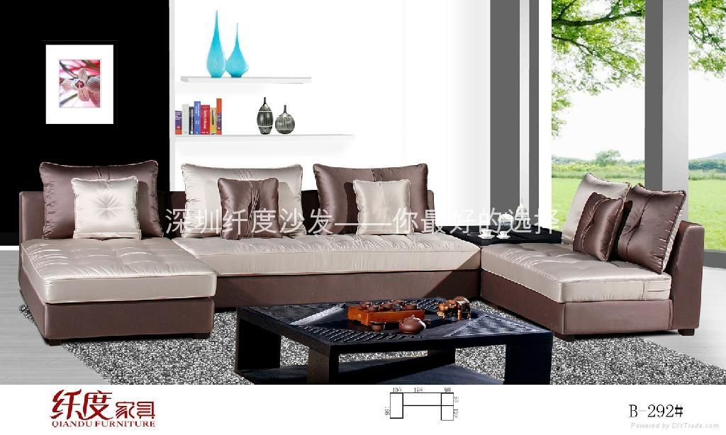 休闲布艺沙发 1