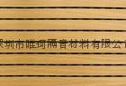 木質吸音板批發價 木質吸音板零售 木質吸音板降噪