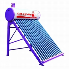 Vacuum tube integrate solar water heater capacity from 100L to 350L