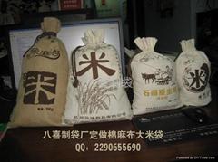 九江市定做棉布大米袋