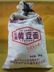 供應北京棉布麵粉袋-定做5kg