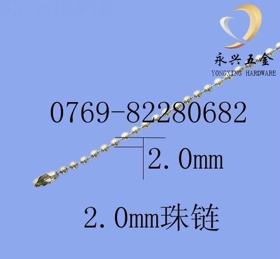 波珠链 3