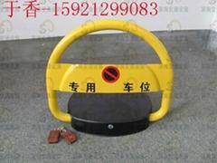 上海太陽能遙控車位鎖